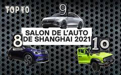 Les dévoilements du Salon de l'auto de Shanghai