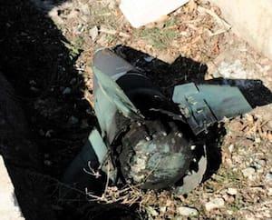 Un fragment de ce qui semblerait être le missile qui a frappé le vol 752 a été découvert dans les débris de l'avion.