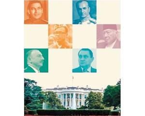 <strong><em>La Maison-Blanche face à des dictatures amies en péril</em><br>Victor A. Béliveau</strong><br>Les Presses de l'Université de Montréal