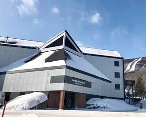 Le Centre des congrès attenant au Château Mont Sainte-Anne de Charles Sirois a lui aussi reçu le soutien de l'État pour sa modernisation.