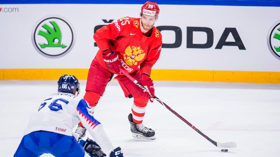 IHOCKEY-WC-2018-RUS-SVK