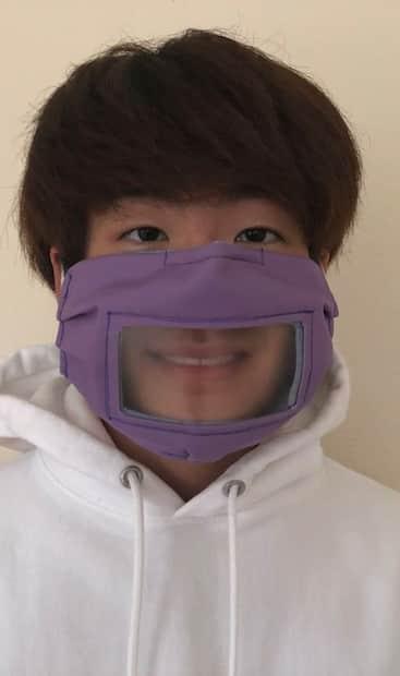 Image principale de l'article Un adolescent fabrique des masques spéciaux