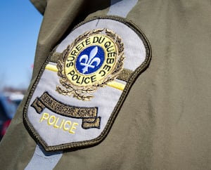 Bloc SQ Sûreté du Québec