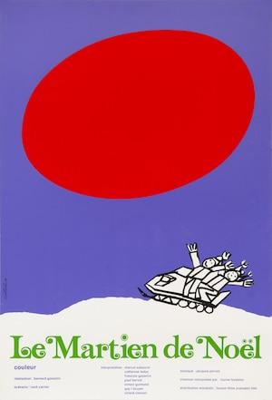 Martien de Noël