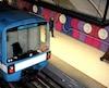 Métro STM ligne bleue Fabre