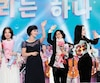 La ministre canadienne du Patrimoine, Mélanie Joly, a partagé sur les réseaux sociaux (ci-bas) son désir de comprendre le phénomène K-pop. Sur la photo principale, des vedettes sud et nord-coréennes se sont produites àPyongyang.