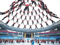 SPORT-CHN-YOUTH OLYMPIC