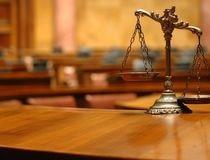 bloc situation justice procès tribunal