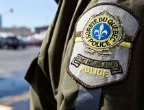 sûreté du québec sq logo policier sûreté du québec