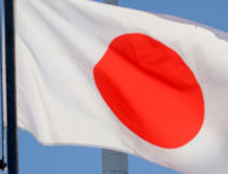 japon japan drapeau flag