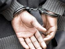 bloc situation justice menottes