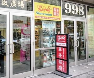 Le voyagiste Sinorama s'est fait remarquer ces dernières années par ses prix abordables ainsi que ses ambitieuses campagnes publicitaires. Sur la photo, le siège social de l'entreprise à Montréal.