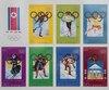 Sélection de timbres commémorant la participation de la Corée du Nord aux anciens Jeux Olympiques d'hiver.