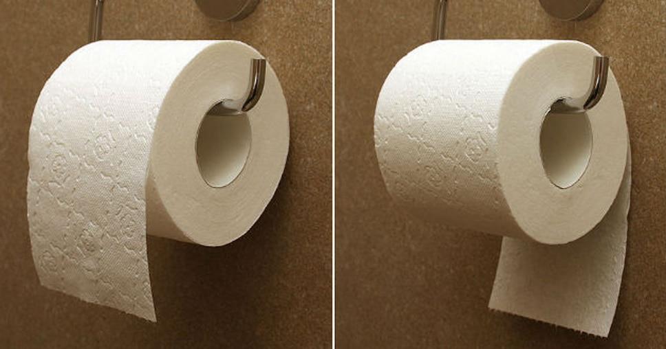 La feuille du rouleau de papier de toilette va t elle par - Devidoir de papier toilette ...