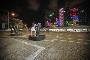 Image principale de l'article Un Tetris géant sur l'hôtel de ville de Tel Aviv