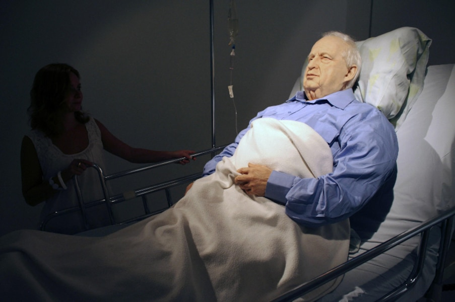 Ariel Sharon hôpital