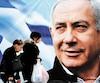 Des femmes israéliennes passaient devant une affiche électorale du premier ministre israélien Benjamin Netanyahou, à Jérusalem, le 1<sup>er</sup> avril.