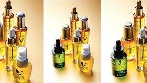 Image principale de l'article Les huiles pour le visage