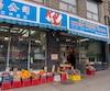 marché Kien Vinh corp