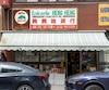Épicerie Heng Heng Chanchaya