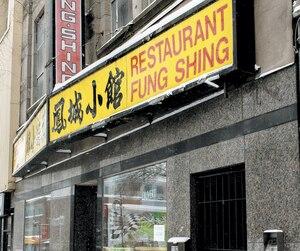 Le restaurant Fung Shing n'en est pas à ses premiers démêlés avec les inspecteurs de la Ville.