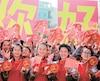 Des élèves ont célébré le 70e anniversaire de la République populaire de Chine à Yangzhou samedi.
