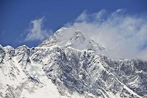 Image principale de l'article L'Everest n'est pas le plus haut point de la Terre