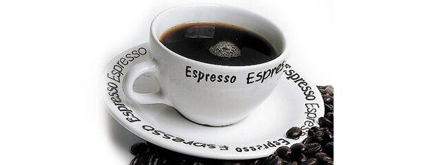 <b>Café espresso  (1/5 tasse - 50 ml)</b> <br/> Caféine <b>89 mg</b><br/> Taurine --