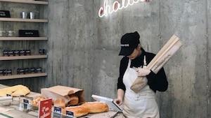 La boulangerie la plus «hot» à Boucherville
