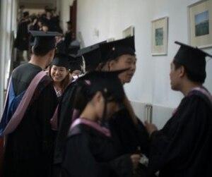Chine Université