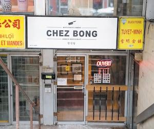 Le restaurant de cuisine coréenne Chez Bong, situé au 1021, boulevard Saint-Laurent, à Montréal, a été condamné à payer une amende pour malpropreté le 1<sup>er</sup> septembre.
