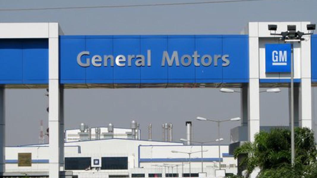 grande liquidation chez general motors jdm