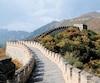 La conquête de la Grande Muraille de Chine, en août 2019, avec Lydiane St-Onge.
