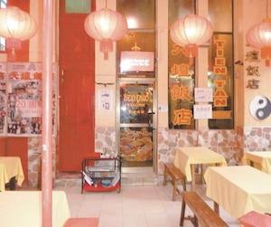 Le restaurant Tien Tan et sa petite terrasse, mon préféré du quartier chinois.
