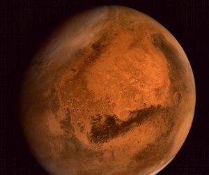 Bloc Planète Mars