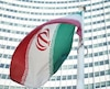 AUSTRIA-EU-IRAN-UN-NUCLEAR-TALKS-FILES
