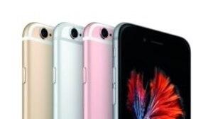 Image principale de l'article  Apple lance un programme de réparation gratuit