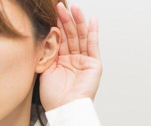 Écoute ouïe oreille bloc entendre son