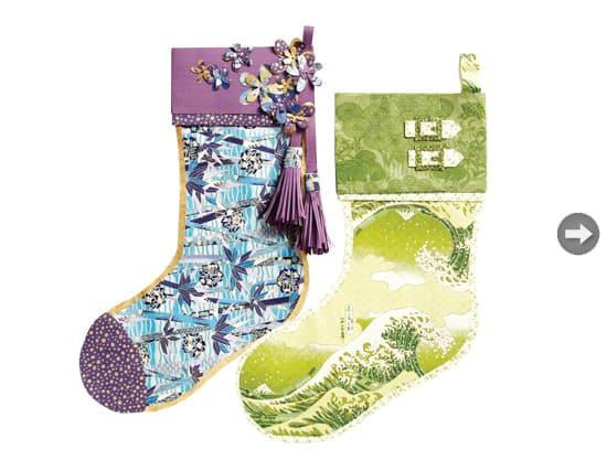 StevenChris-stockings.jpg