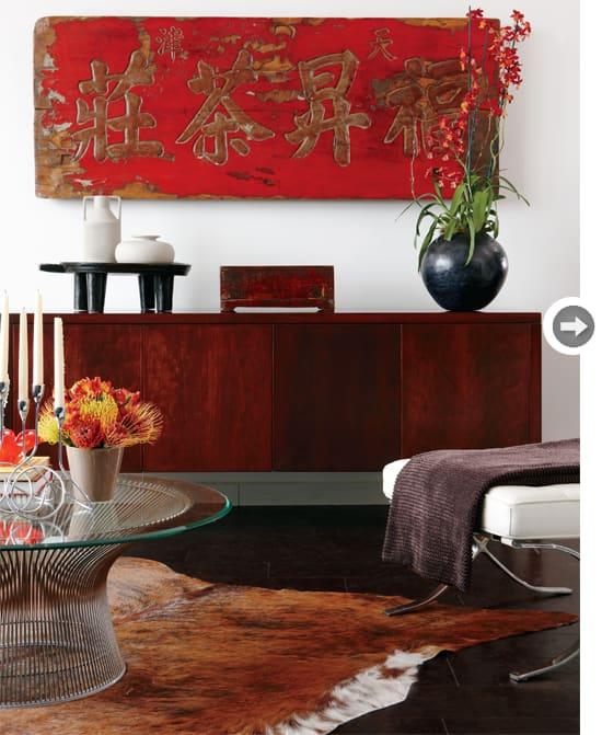 REST-Livingroom.jpg