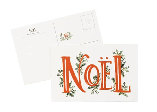 holiday-party-invitations-1.jpg