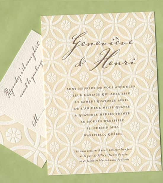 invite-brun.jpg