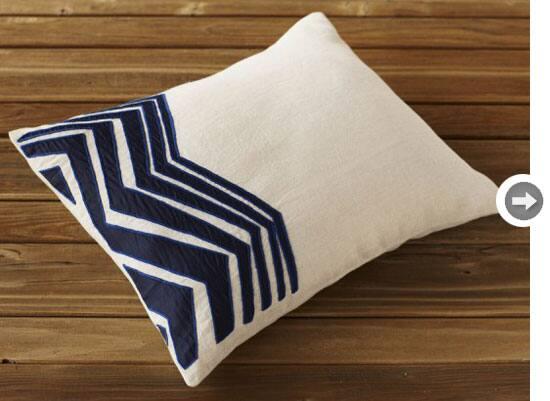 accessories-chevrons-pillow.jpg