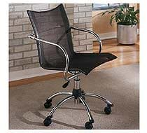 the-brick-office-chair.jpg