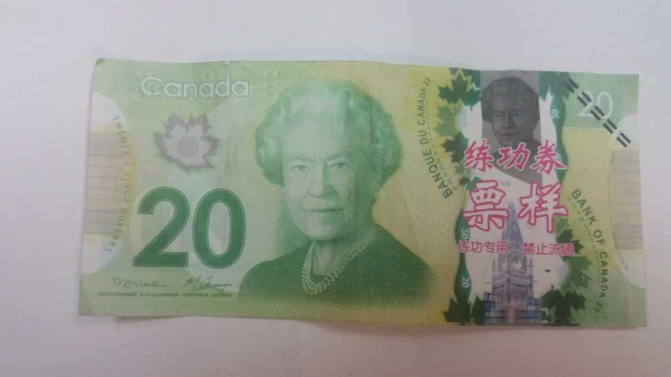 billet de banque canadien a vendre