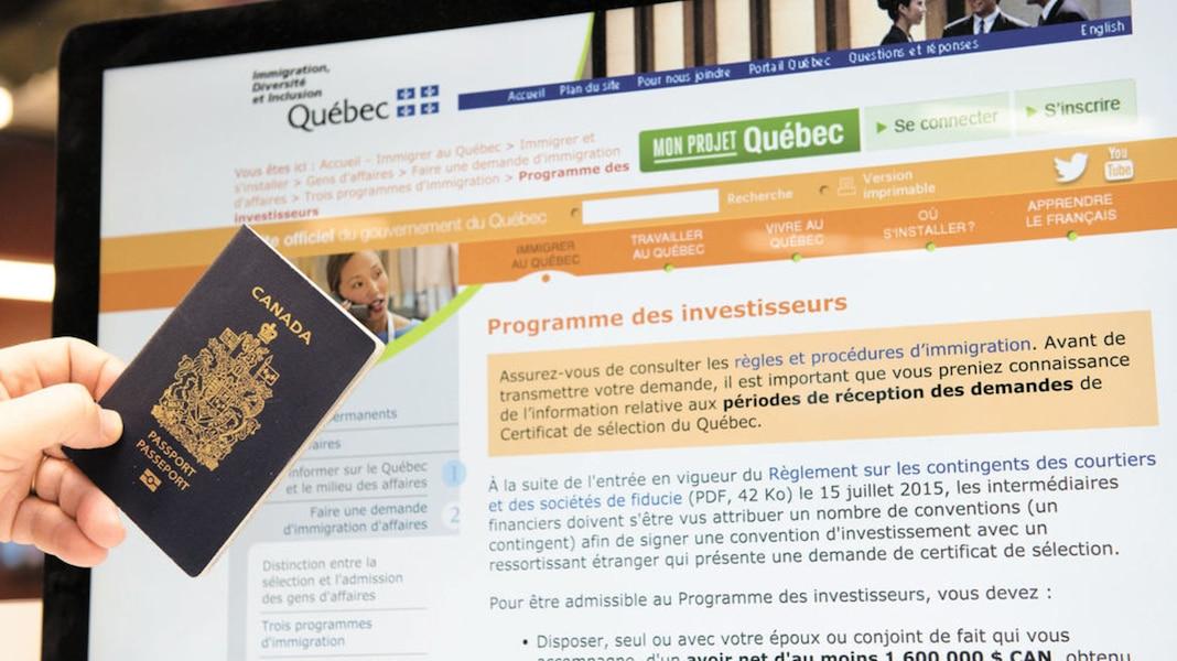 Bureau des passeports de quebec: pas de décorations de noël chez