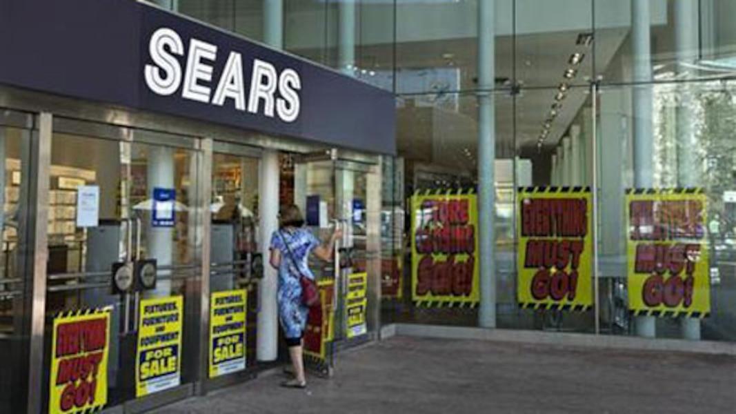 Sears canada veut vendre son entrep t montr alais tva nouvelles - Mon proprietaire veut vendre ...