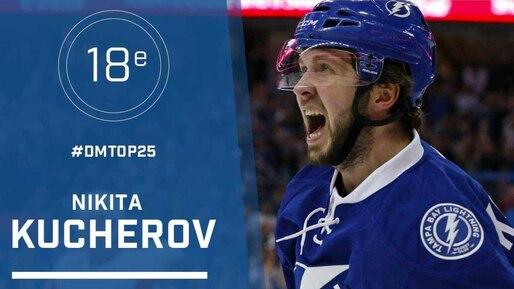 Le top 25 de la LNH: Nikita Kucherov, #18
