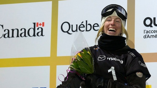 Laurie Blouin