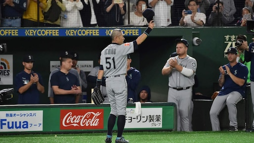 Une dernière victoire pour Ichiro Suzuki